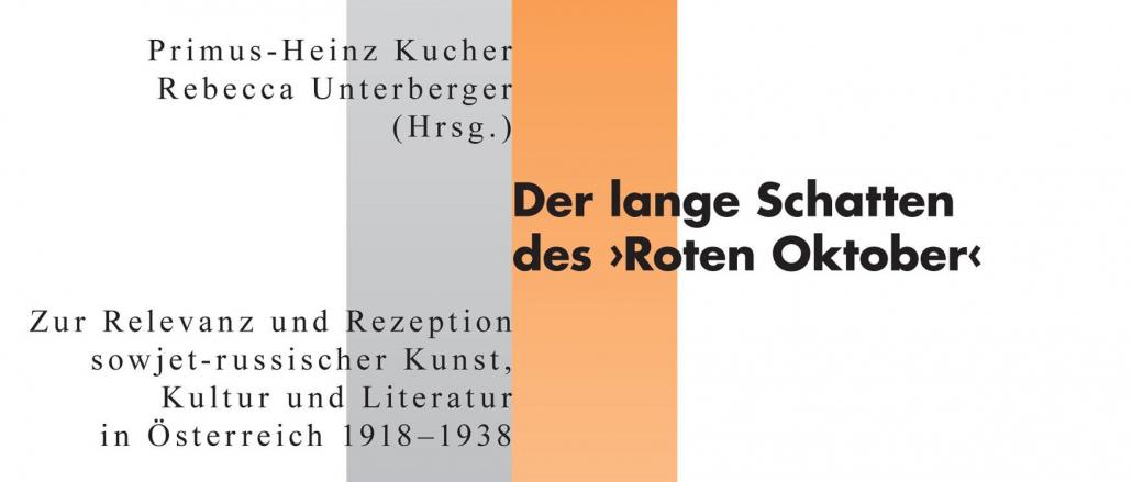 Oktober 1917 und die Folgen